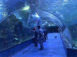 亚克力海底隧道施工现场